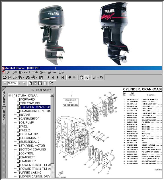 Yamaha Outboard Engine Diagram - engineer wiring diagram on